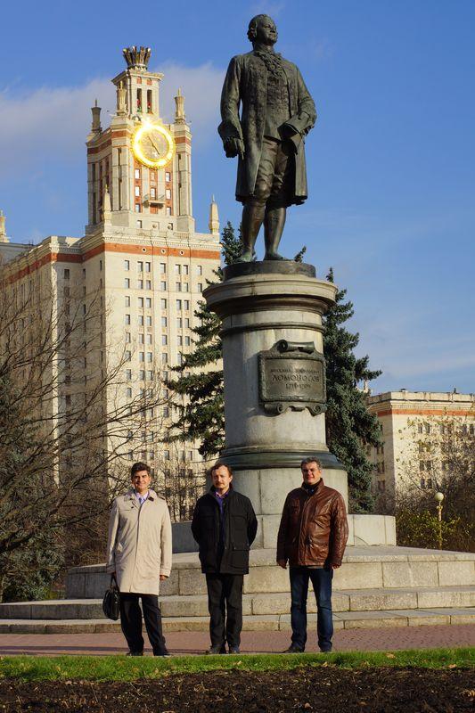 Рабочая встреча в МГУ с заместителем декана факультета наук о материалах Е.Гудилиным